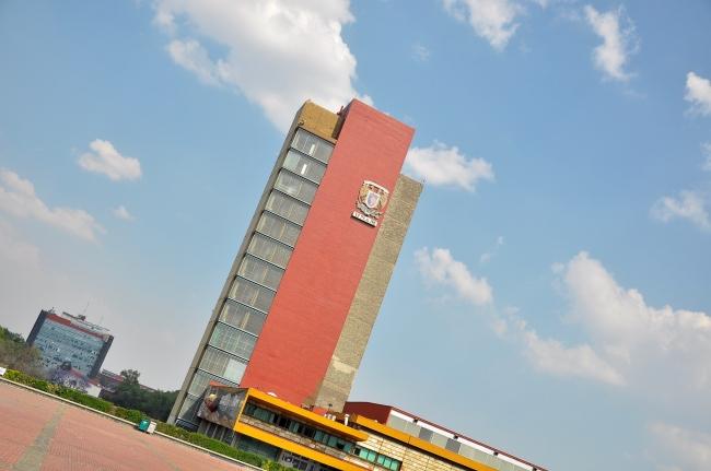 La torre de rectoría de la UNAM